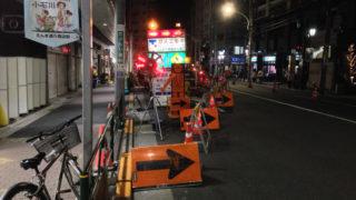 東京 夜間 保安(1)