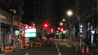 東京 夜間 保安(2)