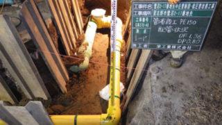 150PE管敷設工事